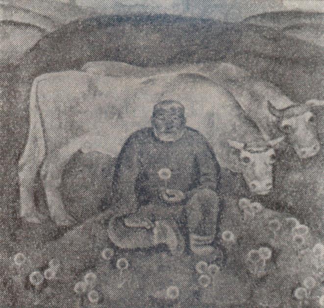 Р. Т. Т о р д и а. «Старик с одуванчиком». 1968.