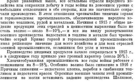 сидоров1.jpg