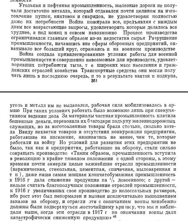 сидоров4.jpg