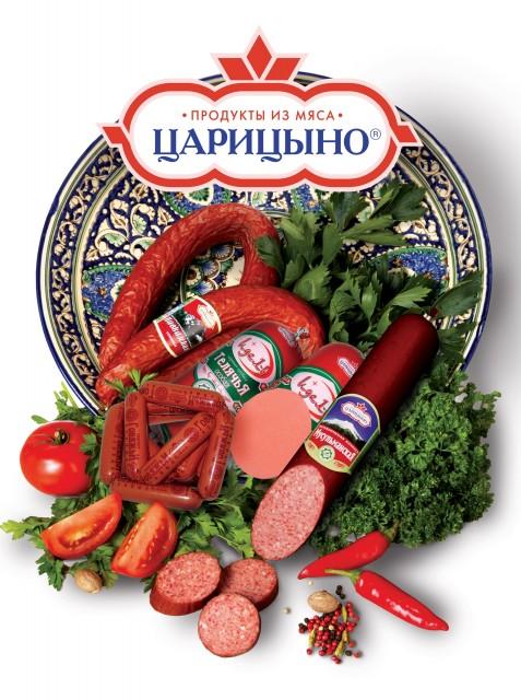"""Совет муфтиев обнаружил в халяльном цеху мясокомбината """"Царицыно"""" свинину"""