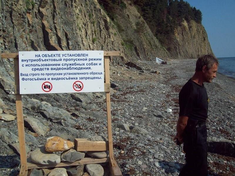 Отдых у воды – права и обязанности