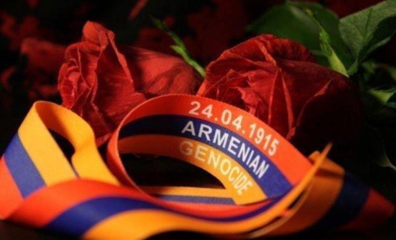 сербия геноцид