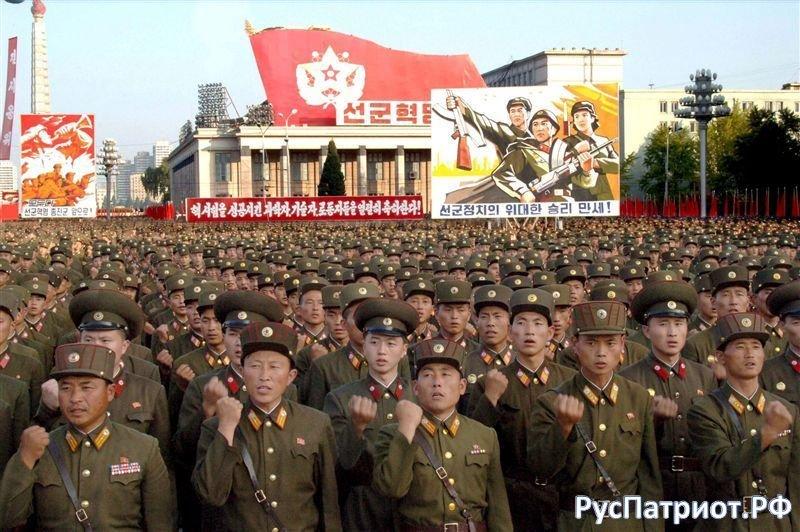 корея войска