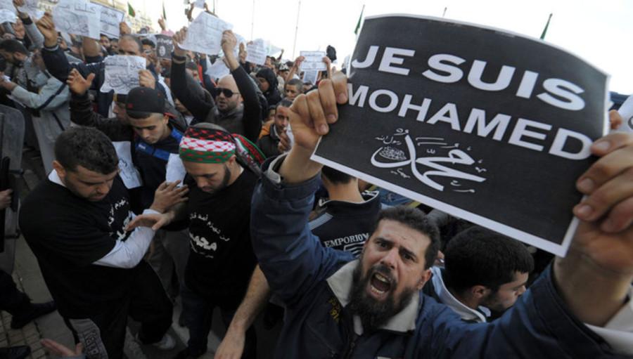 мухамед протест
