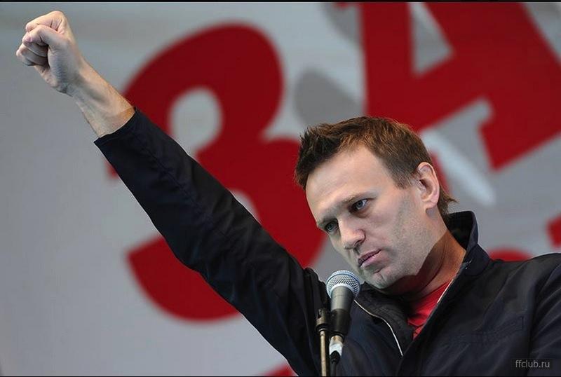 Навальный и противостояние элит