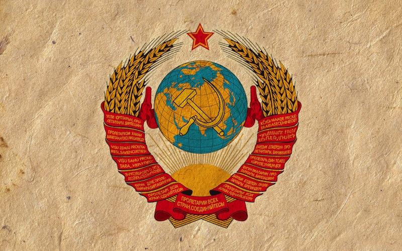 День Рождения Великой Империи