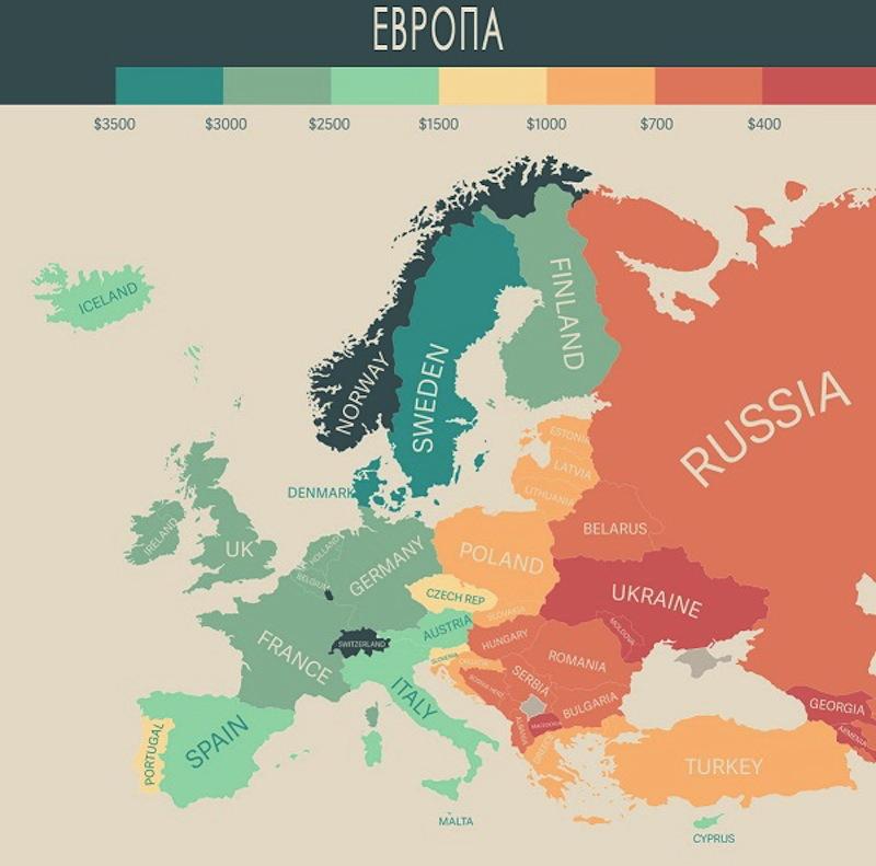 зп европа