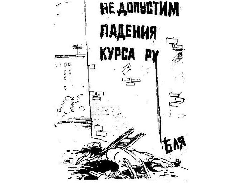 Ситуация в зоне АТО обострилась: за сутки - 79 обстрелов, вблизи Николаевки и Новотроицкого произошли боестолкновения, - штаб - Цензор.НЕТ 8858