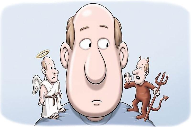 Смешные картинки о совести
