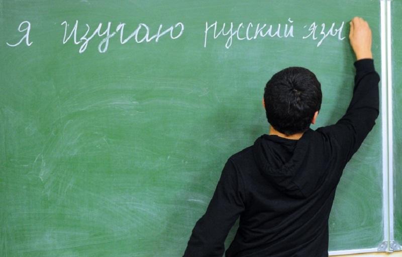Русский язык как инструмент межкультурного диалога