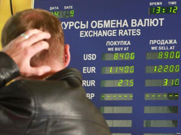 http://ic.pics.livejournal.com/russianspirt/73030548/3605/3605_600.jpg