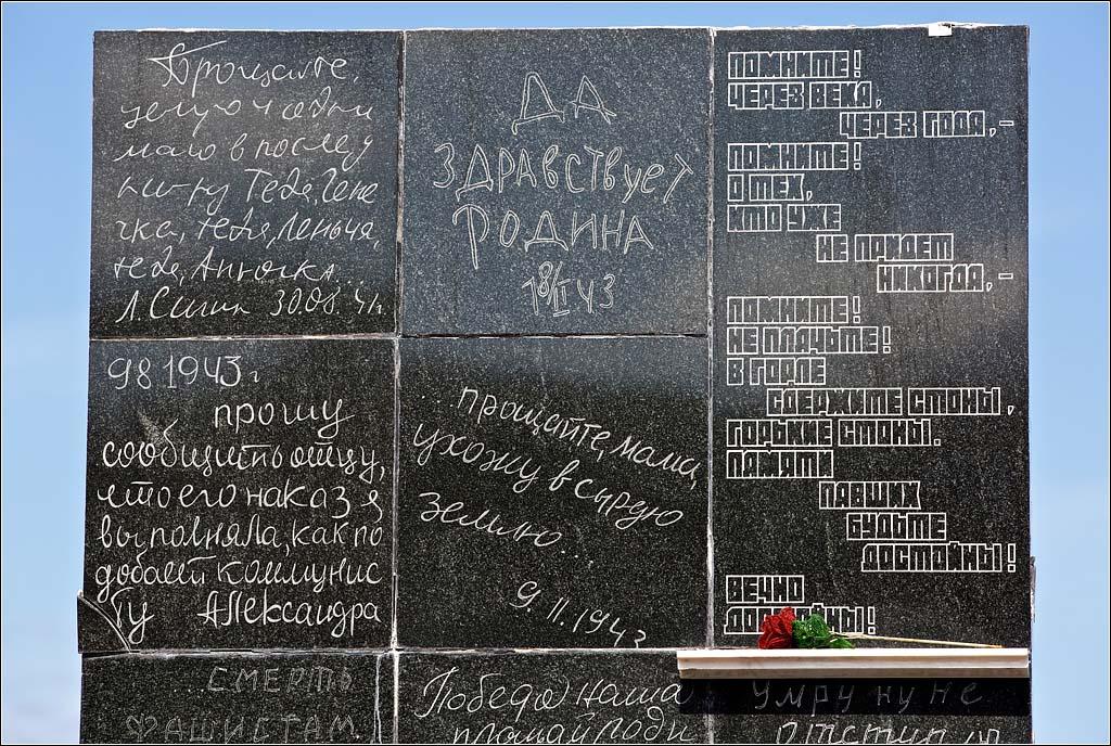 2013-06-Rybachiy-0010.s1024