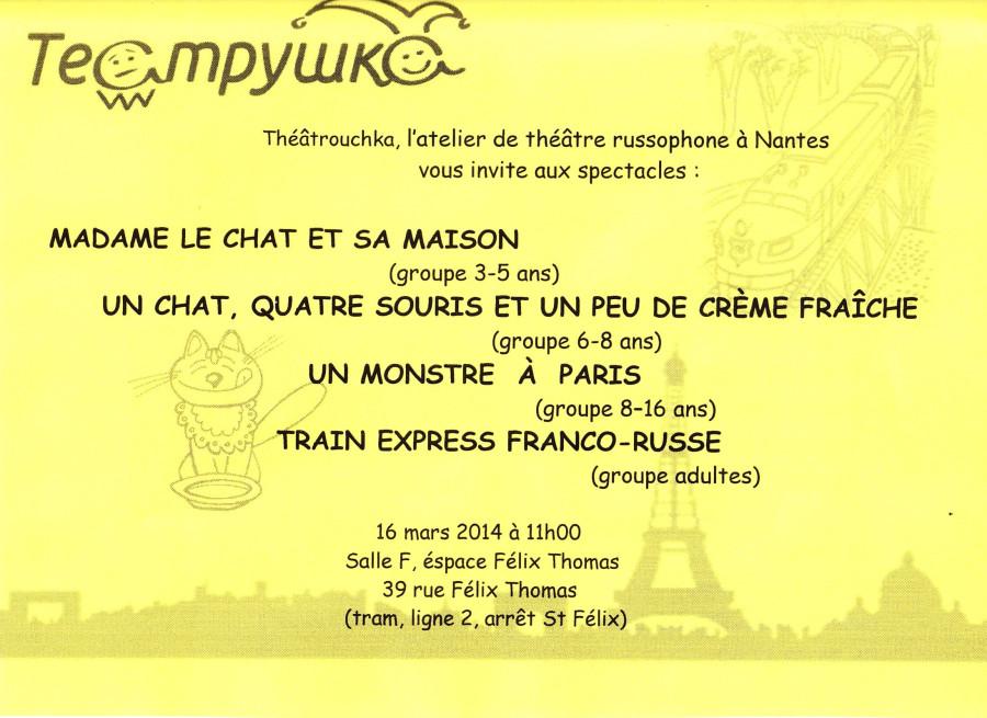 INVITATION 16 mars 2014
