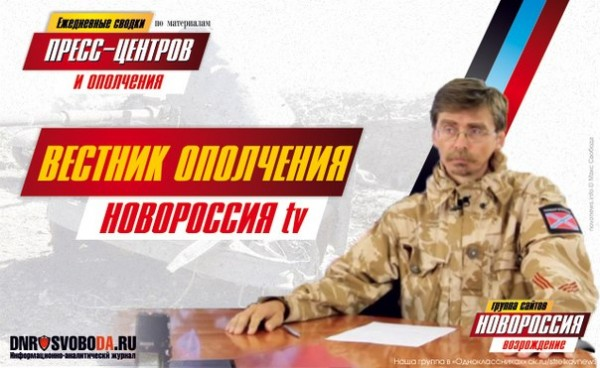 igor_ivanov_1