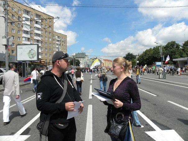 Марш против палачей 12.05