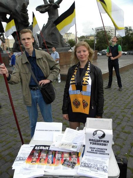 День солидарности с политзакл 25.09
