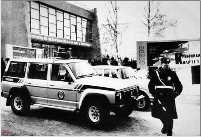 auto-01X