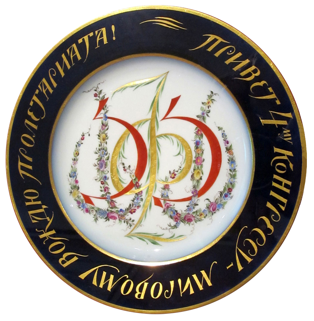 1355149338-0910201-www.nevsepic.com.ua