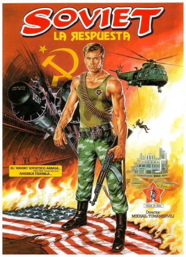 зарубежные фильмы советского проката скачать торрент