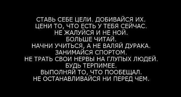 МЕЧТА-ДОБЕЙСЯ МЕЧТЫ!