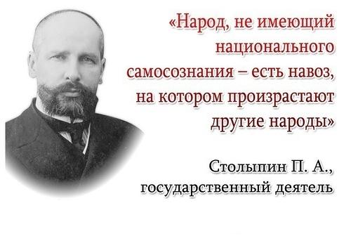 СТОЛЫПИН-УБИТ___ЕВРЕЙСКИМ ТЕРРОРИСТОМ!