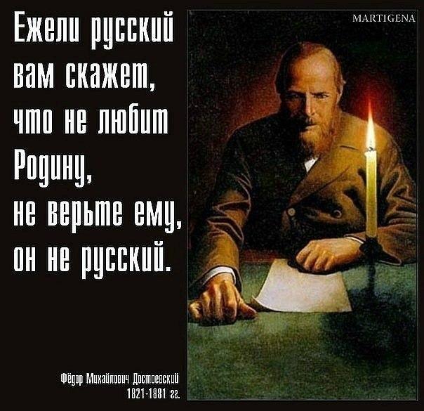 РУССКИЙ-в АМЕРИКУ не ДРАПАЕТ!
