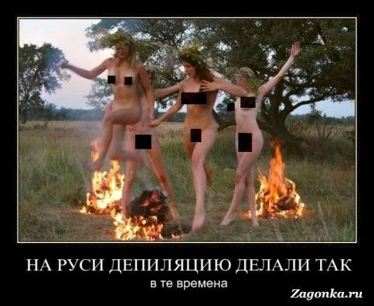 смотреть кино русское бесплатно: