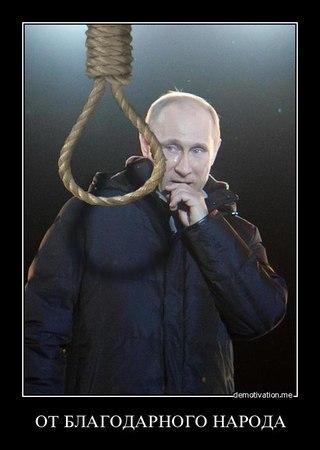 ПУТИН-ШЕЛОМОВ.