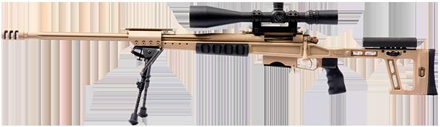 Орсис Т-5000-4