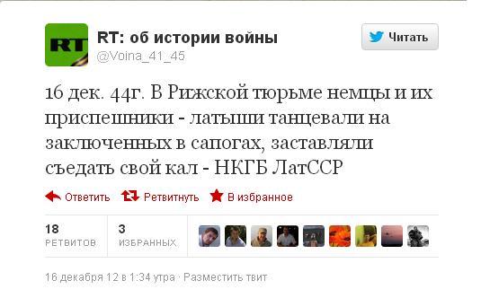 rt_tweet_1