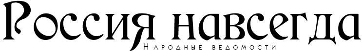 RN_big_logo