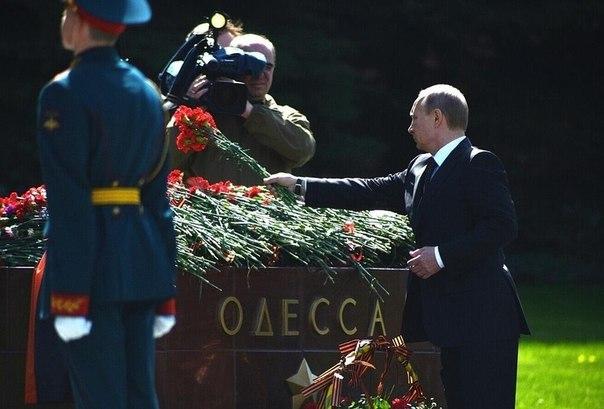 Успокойтесь. Путин никого не сдал PVs0N61J5_w