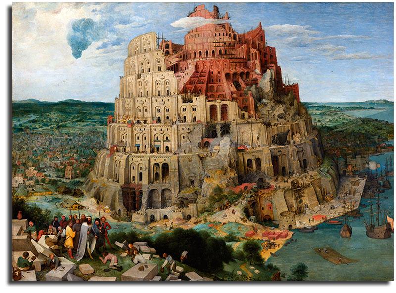 «Вавилонская башня» — картина Брейгеля-Старшего
