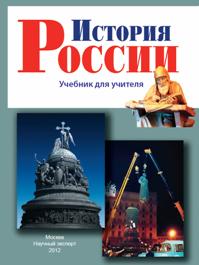 uchebnik_200