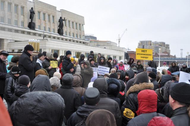 Митинг против строительства кремниевого завода