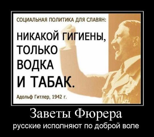Гитлер тоже планировал для славян такой же минимум: путин даёт меньше 0,5% ВВП  на общественную науку