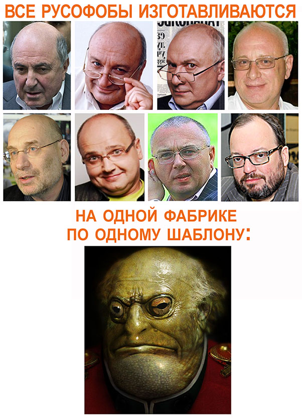 http://ic.pics.livejournal.com/russky_narod/32485578/139113/139113_original.jpg