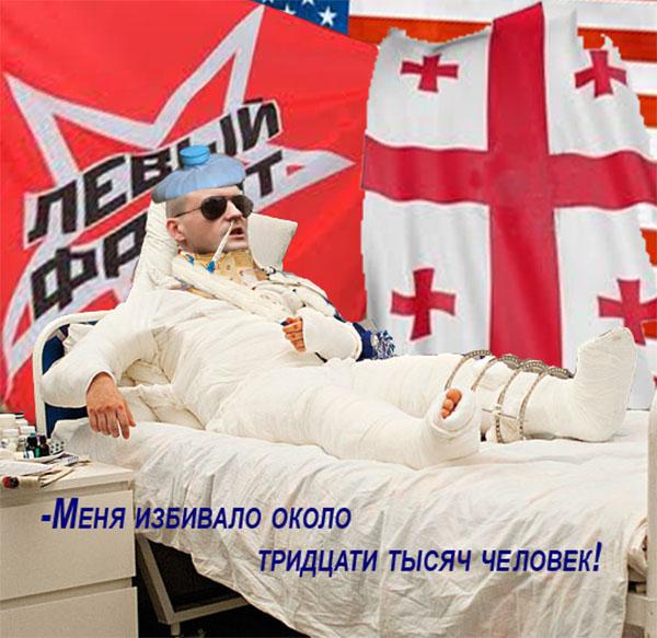 http://ic.pics.livejournal.com/russky_narod/32485578/224981/224981_original.jpg