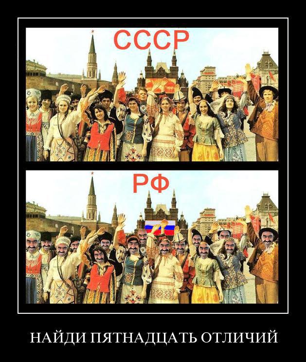Раком русскую толпа 8 фотография