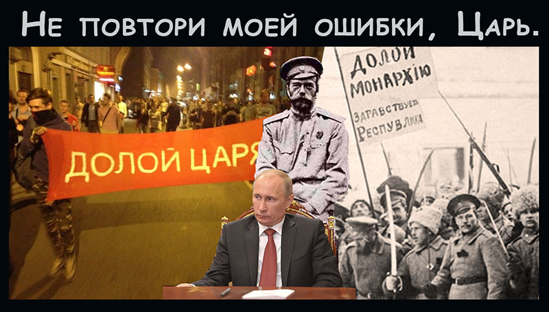 http://ic.pics.livejournal.com/russky_narod/32485578/328232/328232_original.jpg