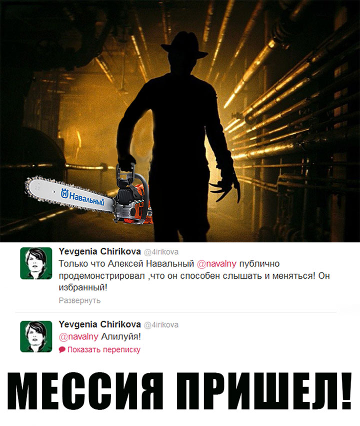 http://ic.pics.livejournal.com/russky_narod/32485578/329043/329043_original.jpg