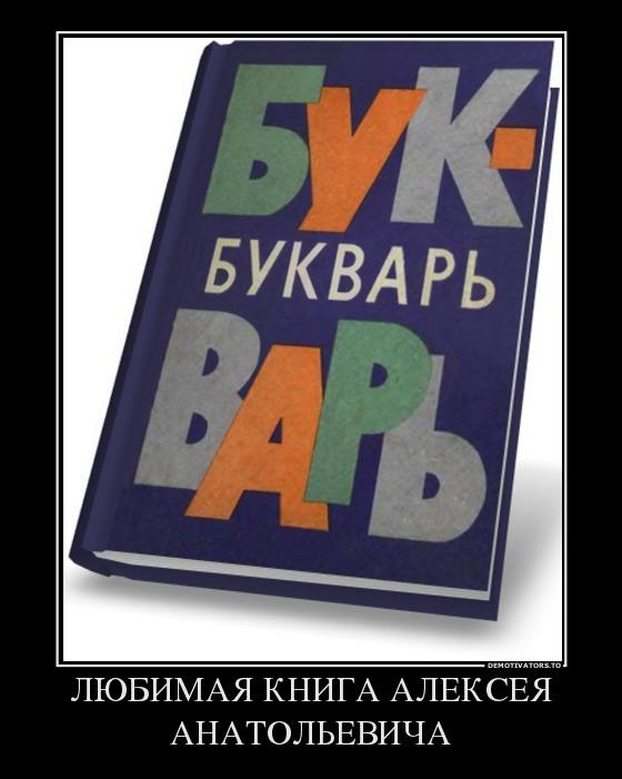 http://ic.pics.livejournal.com/russky_narod/32485578/329870/329870_original.jpg