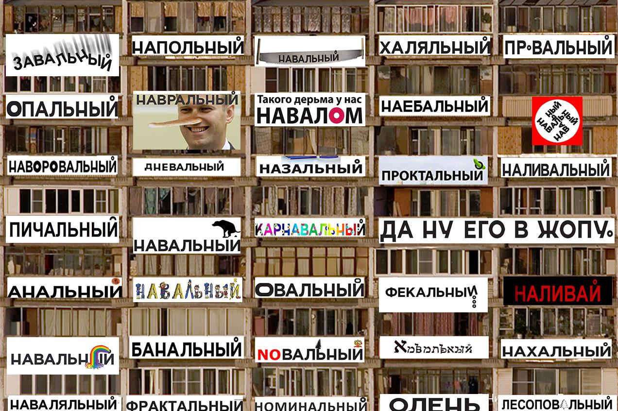 Русская узкоглазая сучка 1 фотография
