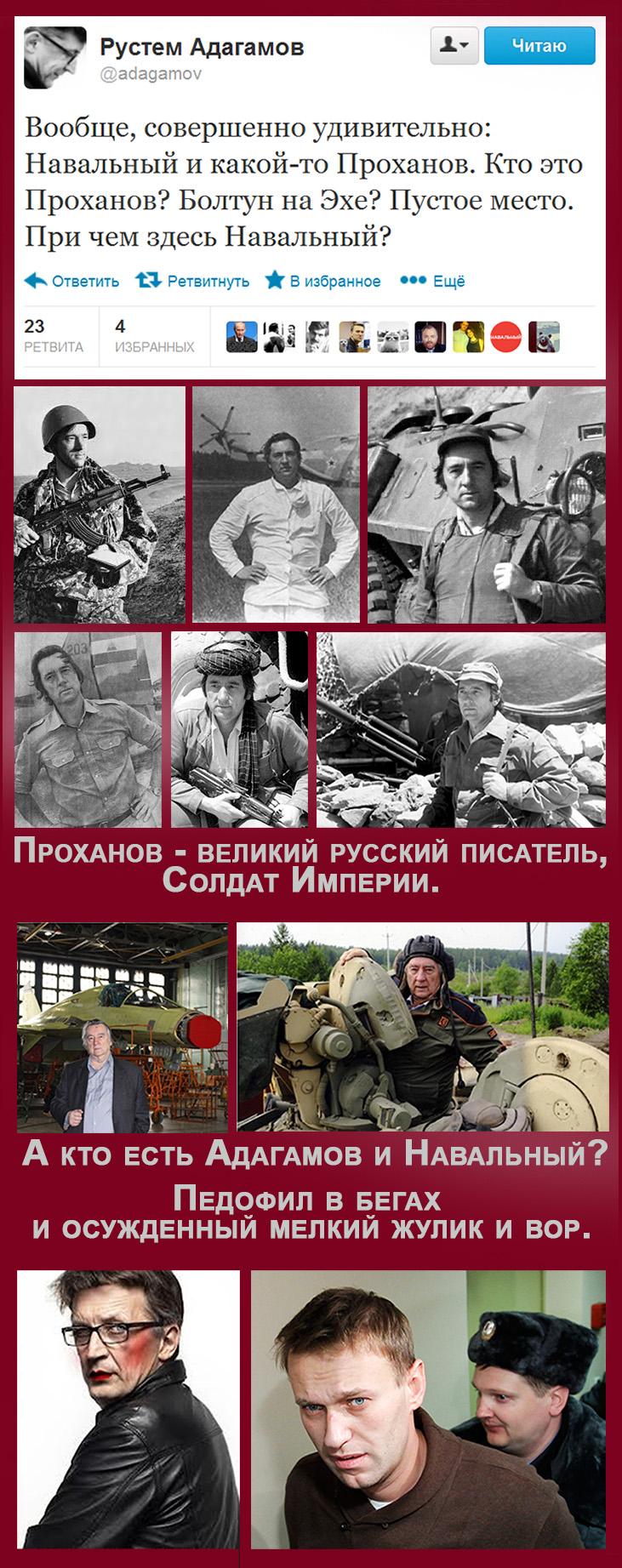 http://ic.pics.livejournal.com/russky_narod/32485578/368982/368982_original.jpg