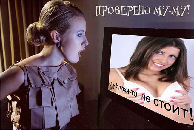 $ навальный