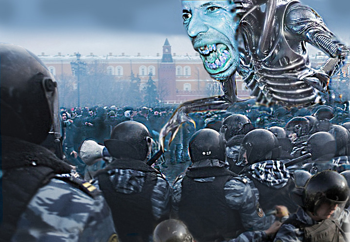 авальный