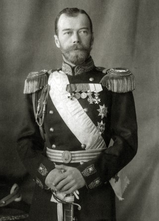 Последний Русский Царь - Государь.