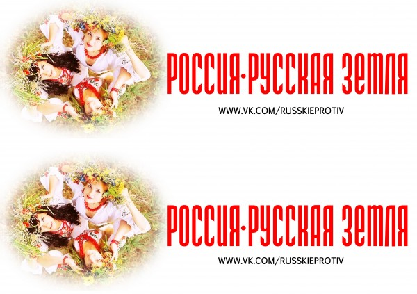http://ic.pics.livejournal.com/russnation/44312465/65389/65389_600.jpg