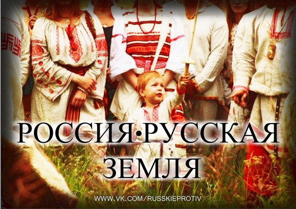 http://ic.pics.livejournal.com/russnation/44312465/66065/66065_600.jpg