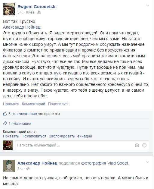 Безымянный3уу